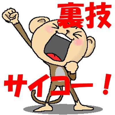 パコパコママ人妻奥様入会料金ダウンロード制限2