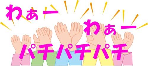 人妻熟女奥様アダルト動画サイトランキング1